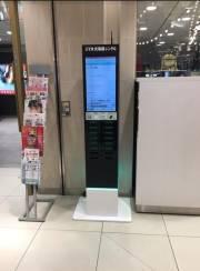 上野松坂屋xモバイルバッテリーのレンタル・シェアリングサービス