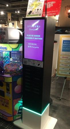 渋谷modixモバイルバッテリーのレンタル・シェアリングサービス