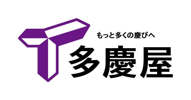 モバイルバッテリーのレンタルサービスChargeMex多慶屋