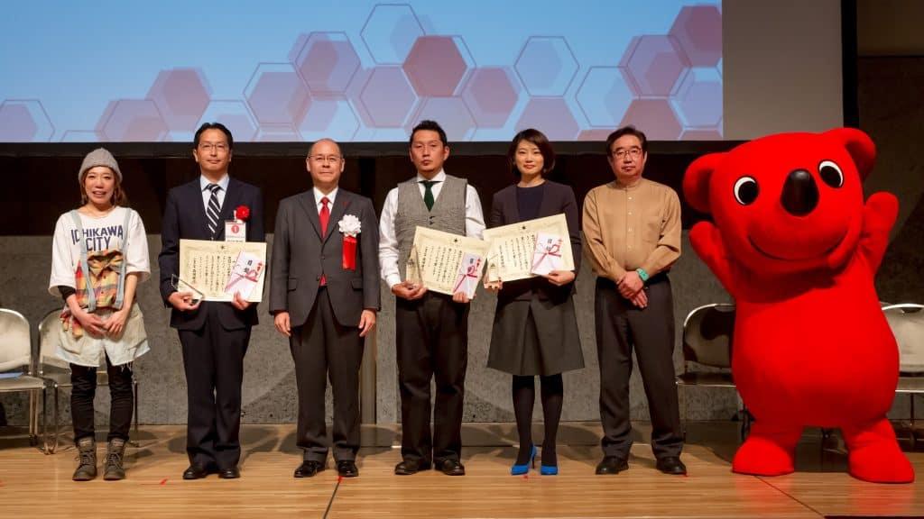 モバイルバッテリーのレンタルサービスのChargeMeがちば起業家ビジネスプラン・コンペティション2018の受賞